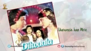 Siharumein Tune Mere | Jukebox | Dilwala | Mithun Chakraborty, Smita Patil, Meenakshi Sheshadri