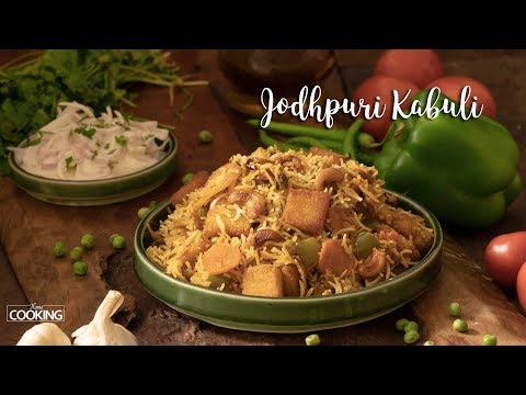 Jodhpuri Kabuli   Kabuli Pulao   Rajasthani kabuli   Vegetable Biryani