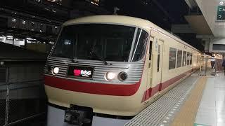 もうすぐ見納め?西武池袋線 10000系 特急レッドアロー号(ちちぶ41号)が池袋駅出発