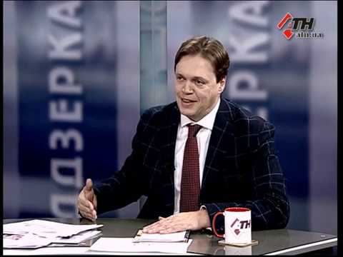 АТН Харьков: 12.02.2020 - Що Фонд держмайна України продаватиме на Харківщині?