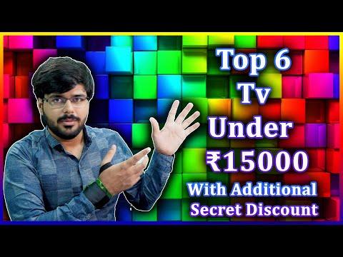Top 6 Televisions(LED TV) Under ₹15000 Novembe 2019 | MI, IFFalcon,Samsung,Vu,TCL