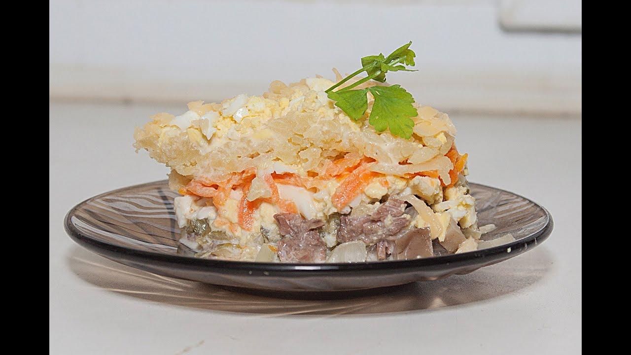 салат мельник рецепт