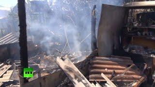 Обстрел украинскими военными Донецка привел к пожару на хуторе Широкий