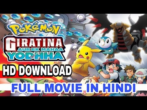 Pokemon Movie 11 Giratina Aur Ek Mahaa Yodhha In Hindi Download By