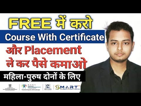 Part Time Jobs ! | FREE Course With Certificate And Job Placement | OFFLINE  Course Free #PMKVY