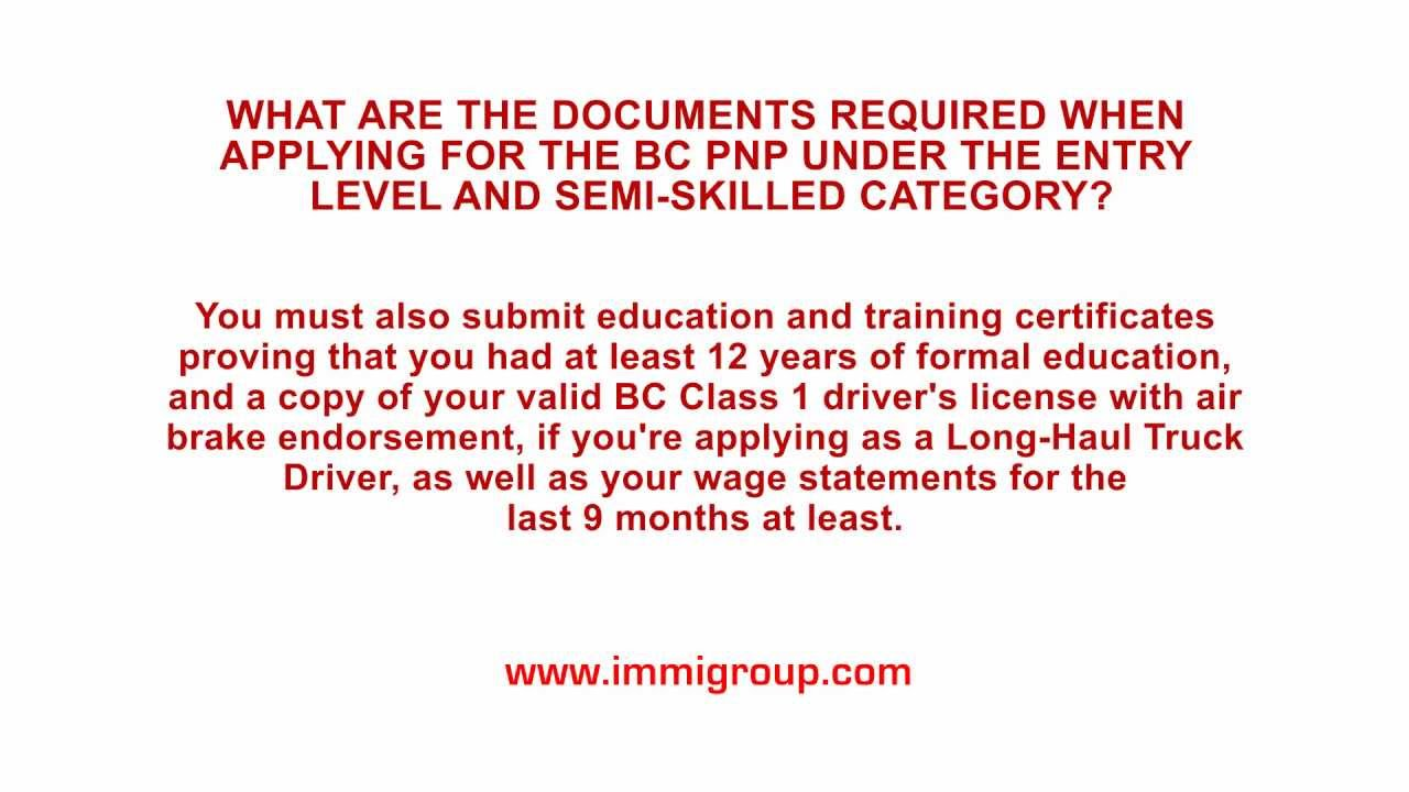 What are the documents required for the bc pnp under the entry level what are the documents required for the bc pnp under the entry level and semi skilled category youtube spiritdancerdesigns Image collections