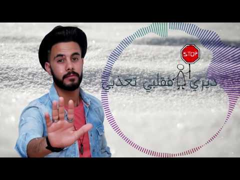 ayoub lakdoumi mp3