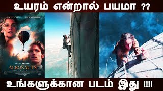 The Aeronauts (2019) Review In Tamil | Dreamworld - Tamil