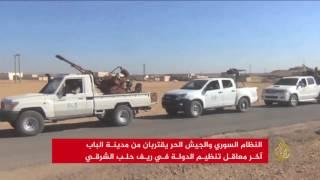 النظام السوري والجيش الحر يقتربان من مدينة الباب