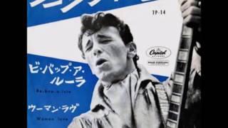 1956年7月ビルボード7位にランクされたヒット曲。 ジーン・ヴィセ...