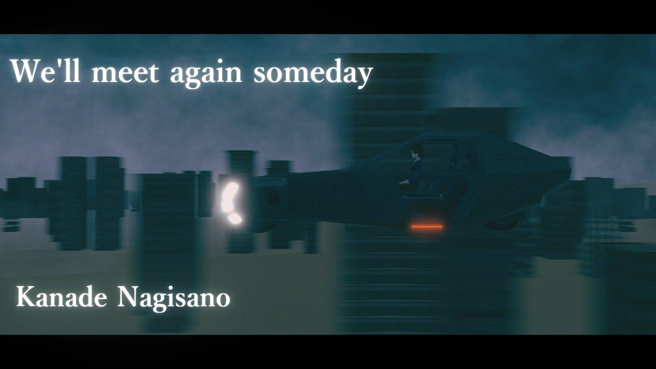 We'll meet again someday【渚乃奏 official MV】
