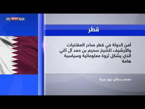 الأمن القطري يقتحم قصر سلطان بن سحيم.. ويرتكب انتهاكات خطيرة  - نشر قبل 9 ساعة