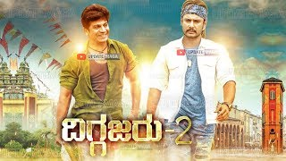 Darshan Shivaraj Kumar Movie | Challenging Star Darshan Shivanna New Movie |After Wodeya Movie