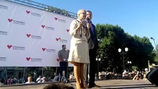 Юлия Тимошенко в Херсоне
