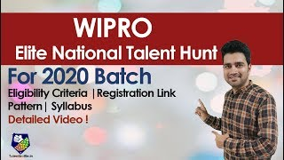 Wipro Elite National Talent Hunt for 2020 Batch | Eligibility|Syllabus|Registration