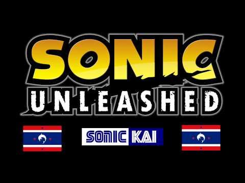 Sonic Unleashed Music: Jungle Joyride - Day