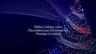 New Garo Christmas song 2020    Lyrics, Track, video