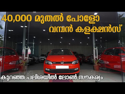 POLO BIG SALE   SECOND HAND CARS WITH LOAN   METRO CARS   TEAM TECH   EPISODE 349