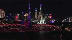 【魔都上海夜景】 Shanghai night view aerial photograph of  China