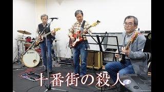 4/14に行われた#32KKスタジオでのエレキパーティー 昨年度松田ベンチャ...