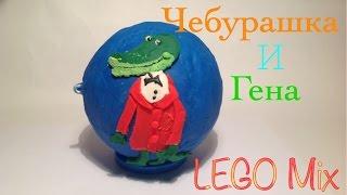"""Открываем Play-Doh сюрприз """"Чебурашка и крокодил Гена"""" (Киндер Сюрприз, Петрушка)"""