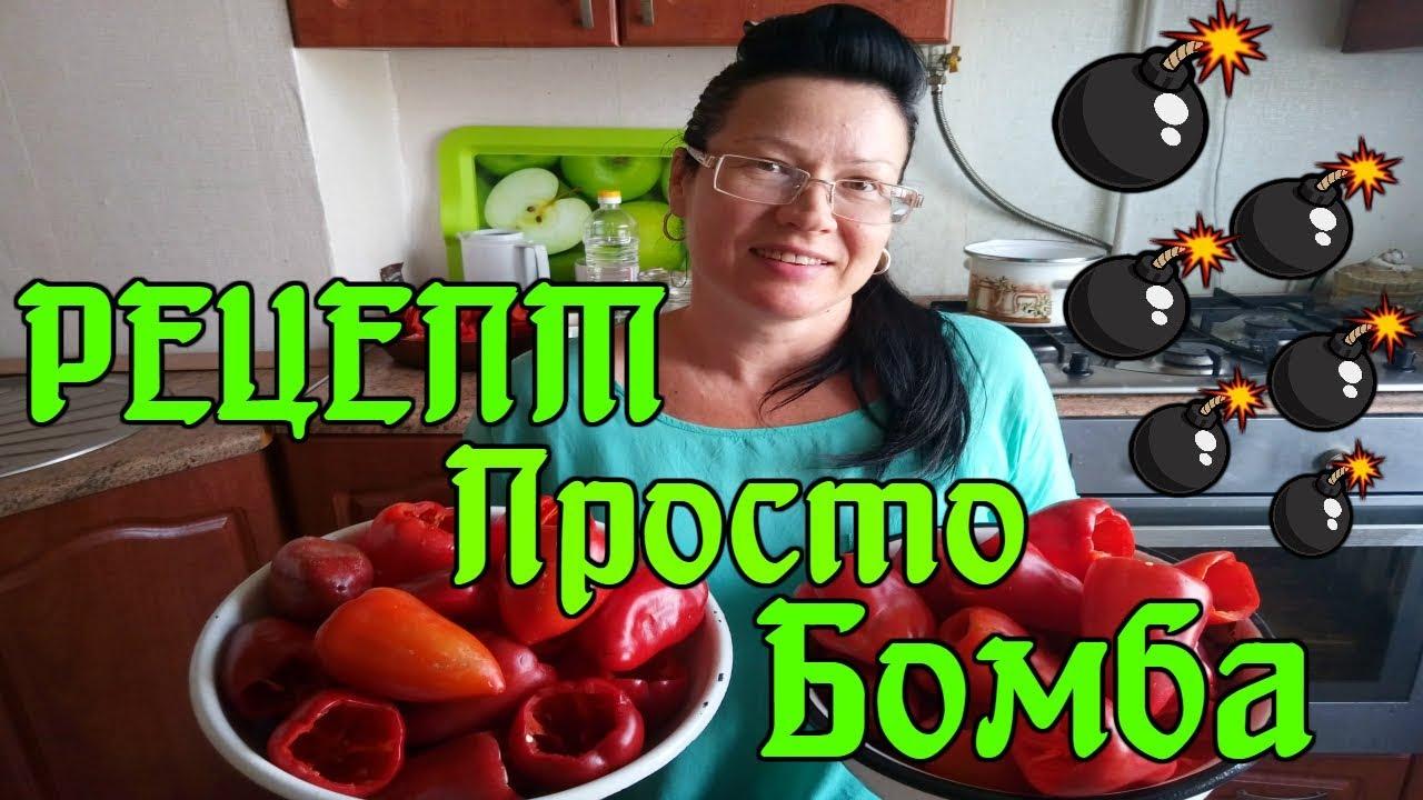 Маринованный болгарский перец с мёдом / Простой и быстрый рецепт