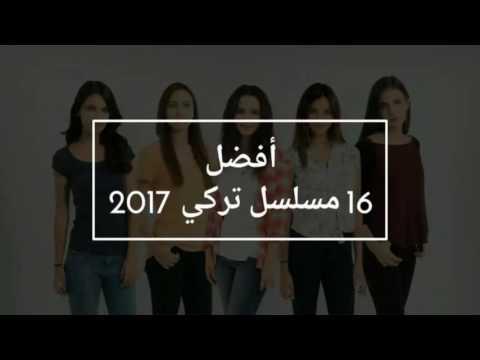 Season 2 - Episode 27 - Ajyal الجزء الثاني - الحلقة ٢٧ - أجيال from YouTube · Duration:  39 minutes 25 seconds