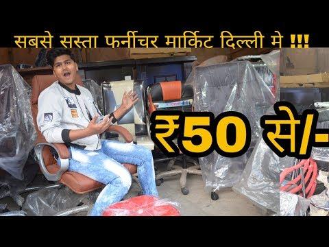 Cheapest Furniture Market In Delhi   Office Furniture,house Furniture,etc   Shastri Park   2019