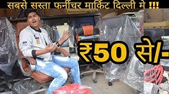 Cheapest furniture market in Delhi | office furniture,house furniture,etc | shastri park | 2019