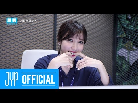 TWICE TV 'TDOONG Entertainment Business Planning Team'