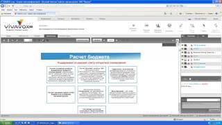 видео Что такое бюджетирование — 6 этапов бюджетирования с помощью ЦФО