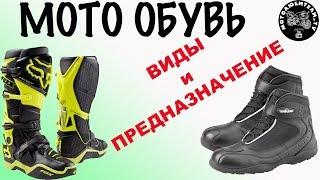 видео Какую обувь выбрать для вождения