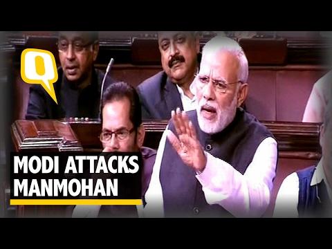 The Quint: PM Modi Mocks Manmohan in Rajya Sabha, Congress MPs Walks Out