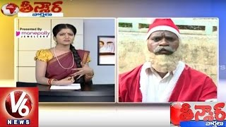 Bithiri Sathi As Santa Claus | Sathi Funny Conversation With Savitri  | Teenmaar News | V6 News