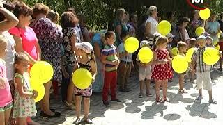 Приморский район 2018, Зеленовка детская площадка