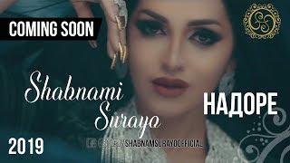 Shabnami Surayo - Nadore 2019 Coming Soon