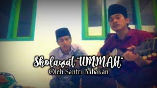 """Cover """"UMMAH ANTI HABIBATI"""" lagu sholawat paling syahdu"""