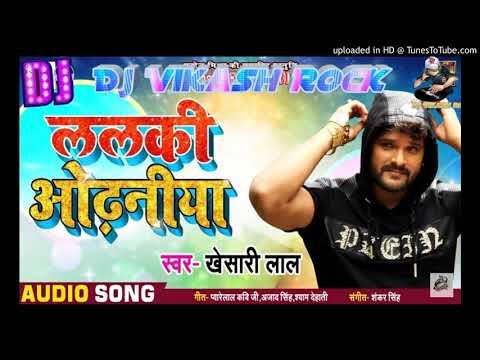 lalki-odhaniya-khesari-lal-yadav-dj-vikash-rock