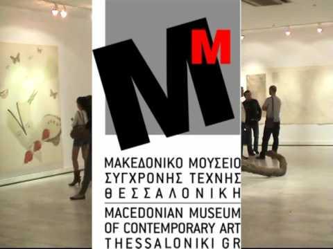 Macedonian Museum of Contemporary Art, Thessaloniki-ΜΜΣΤ: Exhibition, Graduates 2008-2009