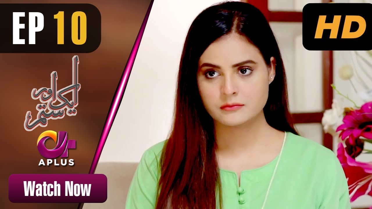 Aik Aur Sitam - Episode 10 Aplus Apr 24