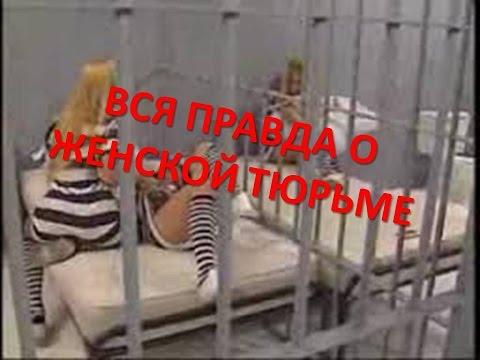 seksualniy-yumoristicheskiy-goroskop-shepovalov