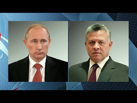 Владимир Путин провел телефонные разговоры с королем Иордании и президентом Вьетнама.