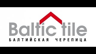 видео Компания Балтик Тайл (Baltic Tile)