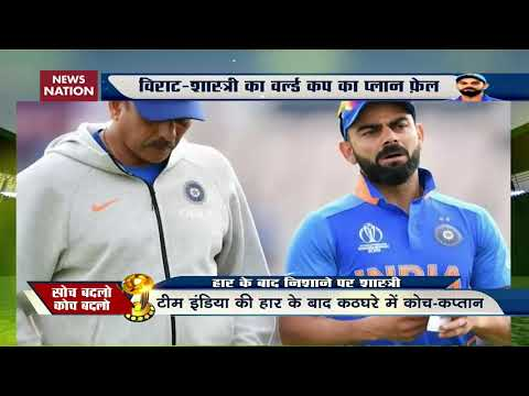 Experiments at No.4 by Virat-Shastri duo led to India's WC debacle?