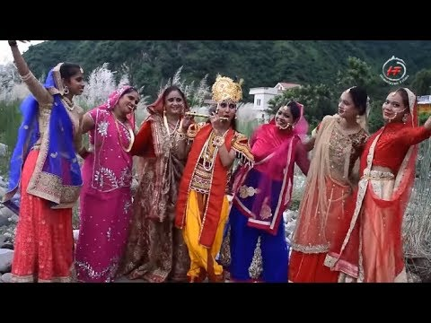 Garhwali Bhakti songs - बालो कन्हैया! Melodious Devotional HD Bhajan    Krishna Janmashtami special