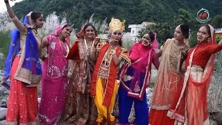 Download Garhwali Bhakti songs - बालो कन्हैया! Melodious Devotional HD Bhajan || Krishna Janmashtami special MP3 song and Music Video