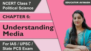 NCERT Class 7 Polity | Civics | Social Science | Political Science | Chapter 6: Understanding Media