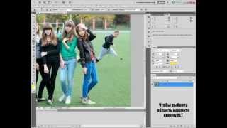 Убираем человека с фотографии [Adobe Photoshop CS5]