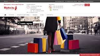 Купить в интернет магазине Блузка бай / BLYZKA.BY(РЕСПУБЛИКА БЕЛАРУСЬ)(, 2014-09-05T19:32:17.000Z)