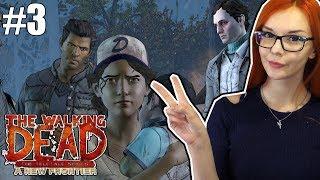СТРИМ ПРОХОЖДЕНИЕ The Walking Dead: A New Frontier 3 ЭПИЗОД | ХОДЯЧИЕ МЕРТВЕЦЫ 3 СЕЗОН 3 ЭПИЗОД